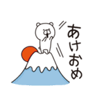 しろくまさん2★イベント編★(個別スタンプ:18)