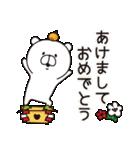 しろくまさん2★イベント編★(個別スタンプ:21)