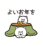 しろくまさん2★イベント編★(個別スタンプ:40)
