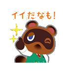 どうぶつの森(個別スタンプ:03)