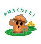 どうぶつの森(個別スタンプ:11)