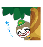 どうぶつの森(個別スタンプ:16)