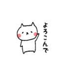 下からにゃんこ(個別スタンプ:05)