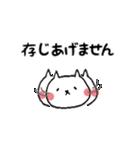 下からにゃんこ(個別スタンプ:08)