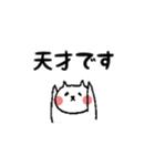 下からにゃんこ(個別スタンプ:10)