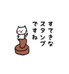 下からにゃんこ(個別スタンプ:36)