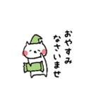 下からにゃんこ(個別スタンプ:40)