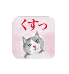 絵本に出てきそうな猫(個別スタンプ:01)