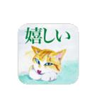 絵本に出てきそうな猫(個別スタンプ:02)