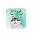 絵本に出てきそうな猫(個別スタンプ:07)