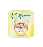 絵本に出てきそうな猫(個別スタンプ:10)