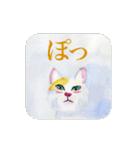 絵本に出てきそうな猫(個別スタンプ:12)