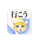 絵本に出てきそうな猫(個別スタンプ:13)