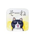 絵本に出てきそうな猫(個別スタンプ:14)