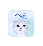 絵本に出てきそうな猫(個別スタンプ:15)