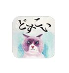 絵本に出てきそうな猫(個別スタンプ:16)