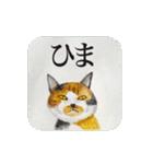 絵本に出てきそうな猫(個別スタンプ:18)