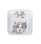 絵本に出てきそうな猫(個別スタンプ:19)