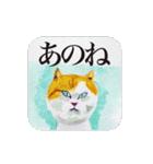 絵本に出てきそうな猫(個別スタンプ:21)