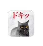 絵本に出てきそうな猫(個別スタンプ:23)