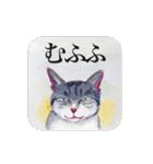 絵本に出てきそうな猫(個別スタンプ:25)