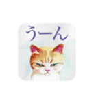 絵本に出てきそうな猫(個別スタンプ:26)