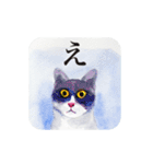絵本に出てきそうな猫(個別スタンプ:27)