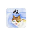 絵本に出てきそうな猫(個別スタンプ:28)