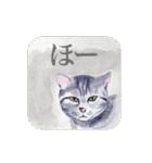 絵本に出てきそうな猫(個別スタンプ:33)
