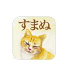 絵本に出てきそうな猫(個別スタンプ:34)