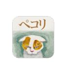 絵本に出てきそうな猫(個別スタンプ:35)