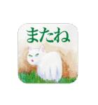 絵本に出てきそうな猫(個別スタンプ:39)