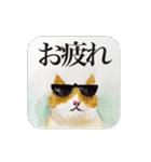 絵本に出てきそうな猫(個別スタンプ:40)