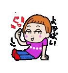 九州弁・博多弁のパッツン前髪キリちゃん(個別スタンプ:01)
