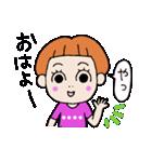 九州弁・博多弁のパッツン前髪キリちゃん(個別スタンプ:02)