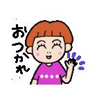 九州弁・博多弁のパッツン前髪キリちゃん(個別スタンプ:03)