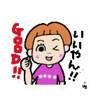 九州弁・博多弁のパッツン前髪キリちゃん(個別スタンプ:04)