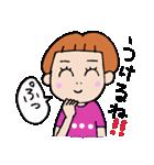 九州弁・博多弁のパッツン前髪キリちゃん(個別スタンプ:05)