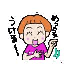 九州弁・博多弁のパッツン前髪キリちゃん(個別スタンプ:06)