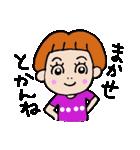 九州弁・博多弁のパッツン前髪キリちゃん(個別スタンプ:07)