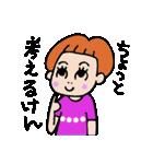 九州弁・博多弁のパッツン前髪キリちゃん(個別スタンプ:08)