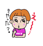 九州弁・博多弁のパッツン前髪キリちゃん(個別スタンプ:09)