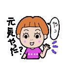 九州弁・博多弁のパッツン前髪キリちゃん(個別スタンプ:10)
