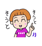 九州弁・博多弁のパッツン前髪キリちゃん(個別スタンプ:11)