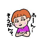 九州弁・博多弁のパッツン前髪キリちゃん(個別スタンプ:12)