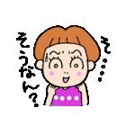 九州弁・博多弁のパッツン前髪キリちゃん(個別スタンプ:13)