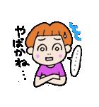 九州弁・博多弁のパッツン前髪キリちゃん(個別スタンプ:14)
