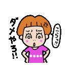 九州弁・博多弁のパッツン前髪キリちゃん(個別スタンプ:15)