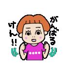 九州弁・博多弁のパッツン前髪キリちゃん(個別スタンプ:16)