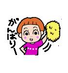 九州弁・博多弁のパッツン前髪キリちゃん(個別スタンプ:17)